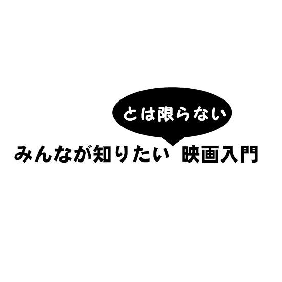娯楽百貨 第1弾企画発表